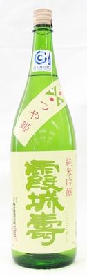 霞城寿 純米吟醸 つや姫 1800ml