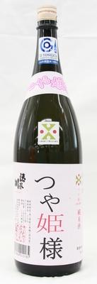 清泉川 つや姫様 純米酒 1800ml