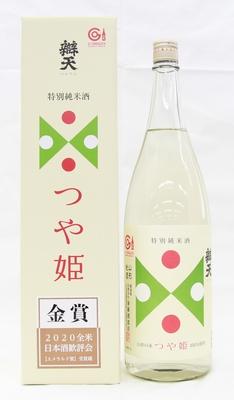 辯天 特別純米酒 つや姫100%使用 1800ml(箱入り)