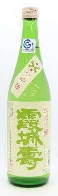 霞城寿 純米吟醸 つや姫 720ml