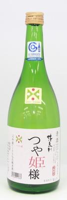 清泉川 つや姫様 純米酒 720ml