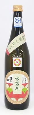 清泉川 雪若丸 純米酒 720ml