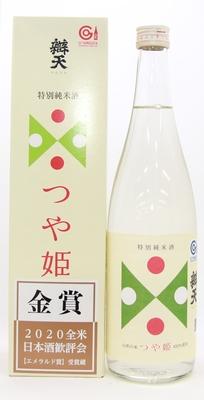 辯天 特別純米酒 つや姫100%使用 720ml(箱入り)
