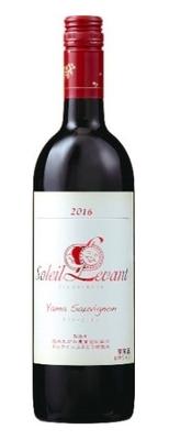 月山ワイン ソレイユ ルバン ヤマソービニオン 750ml