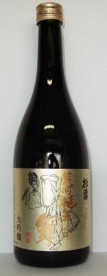 【庄内酒まつり】杉勇 大吟醸 蕨岡延年の舞 720ml