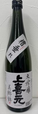 【庄内酒まつり】上喜元 大吟醸 美郷錦 ★酒まつり限定品★ 720ml