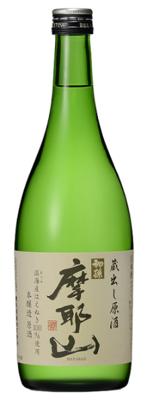 【庄内酒まつり】摩耶山 蔵出し原酒 数量限定 720ml