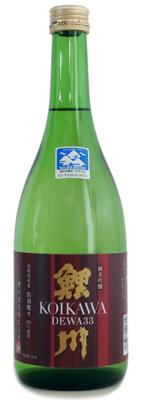 【庄内酒まつり】純米吟醸 DEWA33 720ml