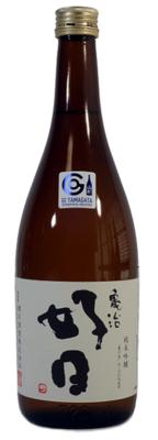 【庄内酒まつり】純米吟醸 亀治好日 瓶燗火入れ ★酒まつり限定品★ 720ml