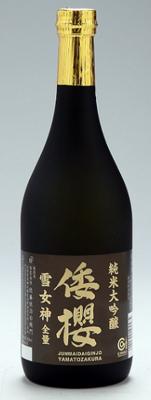 【庄内酒まつり】純米大吟醸 倭櫻 雪女神 720ml