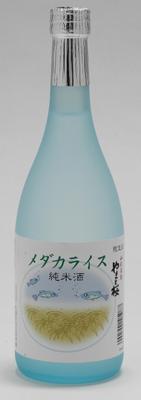 【庄内酒まつり】純米酒 メダカライス 720ml