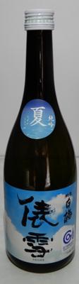 【庄内酒まつり】羽前白梅 夏吟醸 俵雪 720ml