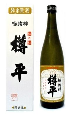 樽平酒造 特別純米原酒 極掬粋樽平 720ml