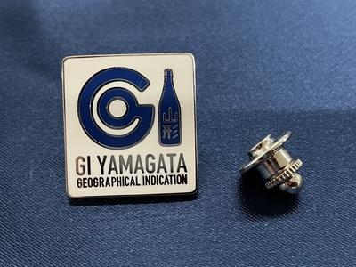 GI YAMAGATA 認定記念 ピンバッチ