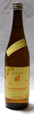 【9月1日発売】あら玉 出羽の里 特別純米原酒 ひやおろし 720ml