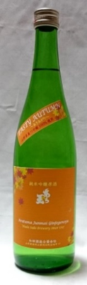 【9月1日発売】あら玉 つや姫 純米吟醸原酒 あきあがり 720ml