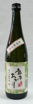 【9月1日発売】あら玉 出羽燦々 純米吟醸原酒 あきあがり 720ml