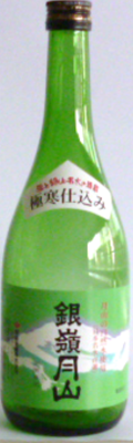 【9月6日発売】銀嶺月山 極寒仕込み秋あがり 720ml