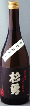 【9月9日発売】杉勇 ひやおろし特別純米辛口原酒 720ml