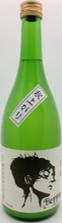 【8月30日発売】鯉川 純米吟醸Beppinつや姫うすにごり 秋上がり 720ml