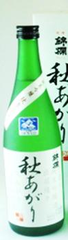 【9月9日発売】羽陽錦爛 純米吟醸 秋あがり~秋季限定品~ 720ml