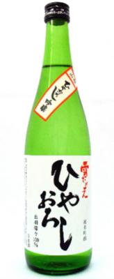 【8月20日発売】樽平 純米吟醸 雪むかえ ひやおろし 720ml