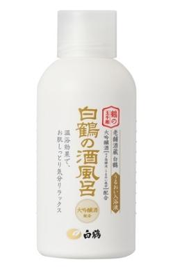白鶴 鶴の玉手箱 白鶴の酒風呂 500ml