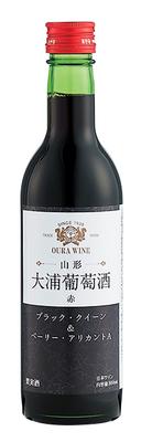 No.345 大浦葡萄酒 大浦葡萄酒(赤) 360ml