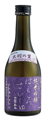 No.320 竹の露 はくろすいしゅ 純米吟醸原酒 出羽の里 300ml 《限定酒》