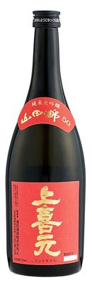 No.13 酒田酒造 上喜元 純米大吟醸 山田錦50 720ml 《限定酒》