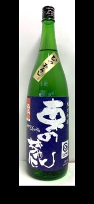 【9月1日発売】東の麓 純米吟醸酒 山形セレクション ひやおろし 720ml
