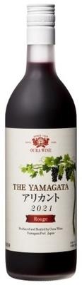 【10/20発売】大浦葡萄酒 THE YAMAGATAアリカント 赤 辛口(新酒) 720ml