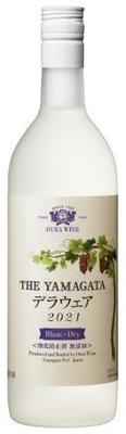 【9/25発売】大浦葡萄酒 THE YAMAGATAデラウェア 白 辛口(新酒) 720ml