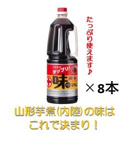 丸十大屋 ダシ入り醤油 味マルジュウ ペット 1.8L×8本入(箱)
