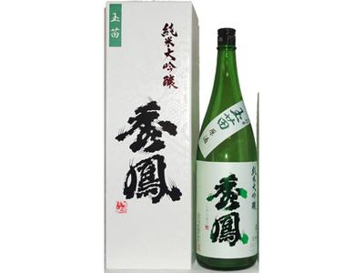 秀鳳 純米大吟醸 玉苗 1800ml