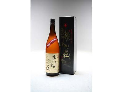 豊国 寒河江の荘(純米酒) 1800ml