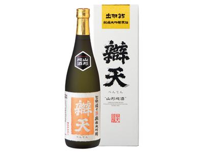 辯天 純米大吟醸原酒 出羽燦々35%精米 720ml
