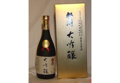 朝日川大吟醸 金賞受賞酒 720ml