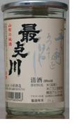 小屋酒造 最上川 ワンカップ 180ml