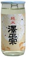 沢正宗 純米酒 カップ 200ml