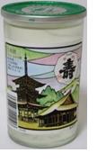 千代寿 トラちゃんカップ 180ml