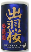 出羽桜 吟醸 缶 180ml