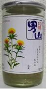 男山 精撰 カップ 180ml