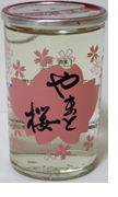 精撰 やまと桜 カップ 180ml