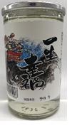 特醸歓びの酒 一生幸福 ワンカップ 180ml