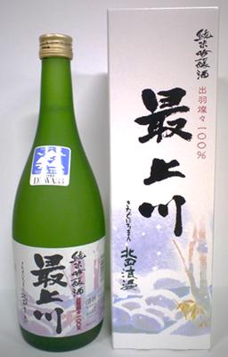 花羽陽 純米吟醸 最上川  720ml
