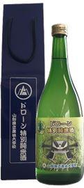 花羽陽 ドローン特別純米酒 720ml