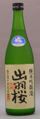 出羽桜 純米吟醸酒 出羽燦々 本生 720ml【要冷蔵】
