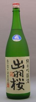 出羽桜 純米吟醸酒 出羽燦々 本生 1800ml【要冷蔵】