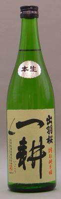 出羽桜 特別純米酒 一耕 本生 720ml